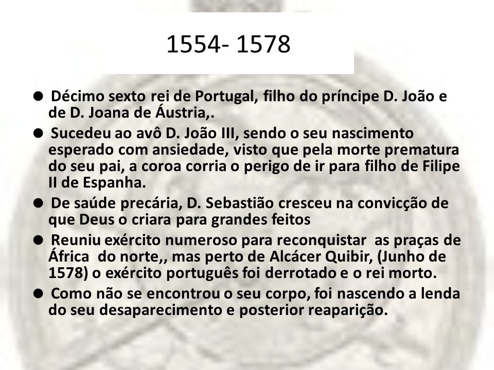 1554- 1578