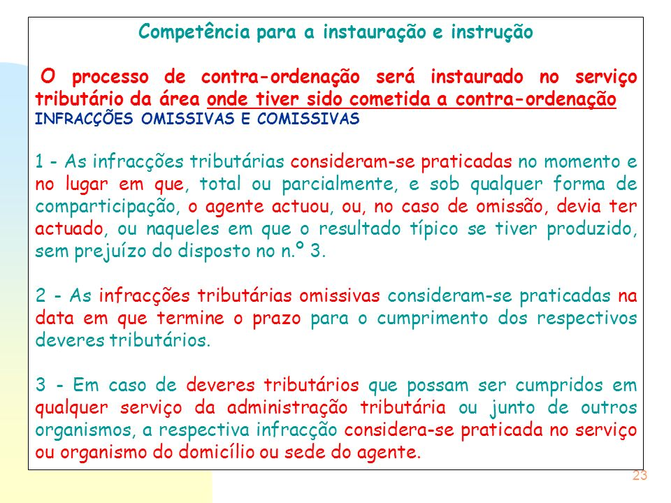Competência para a instauração e instrução