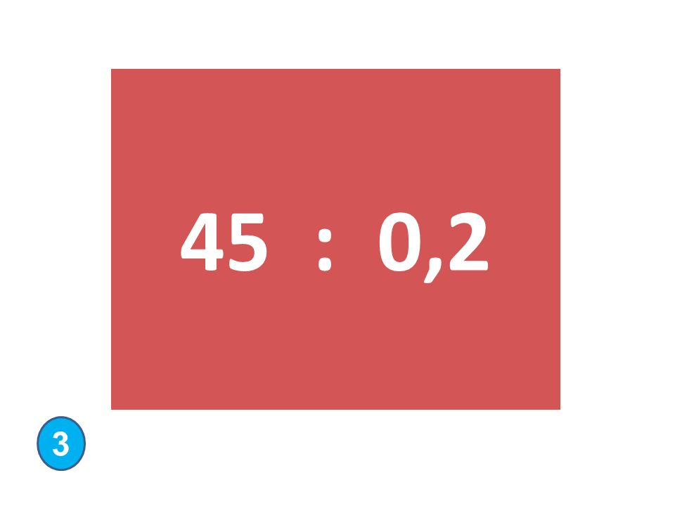 45 : 0,2 3