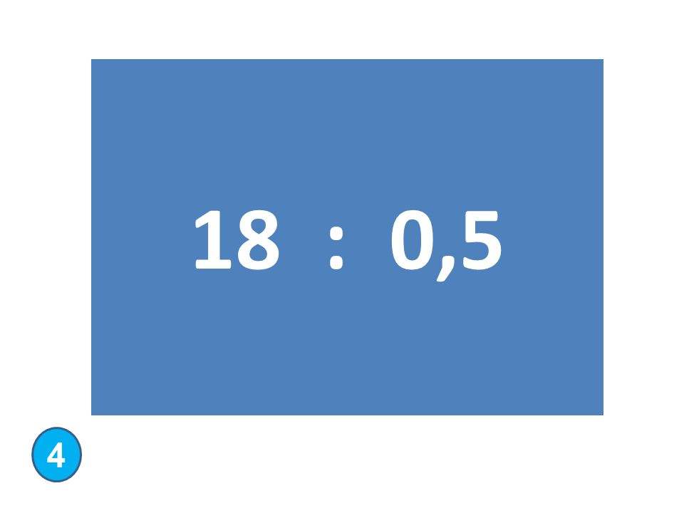 18 : 0,5 4