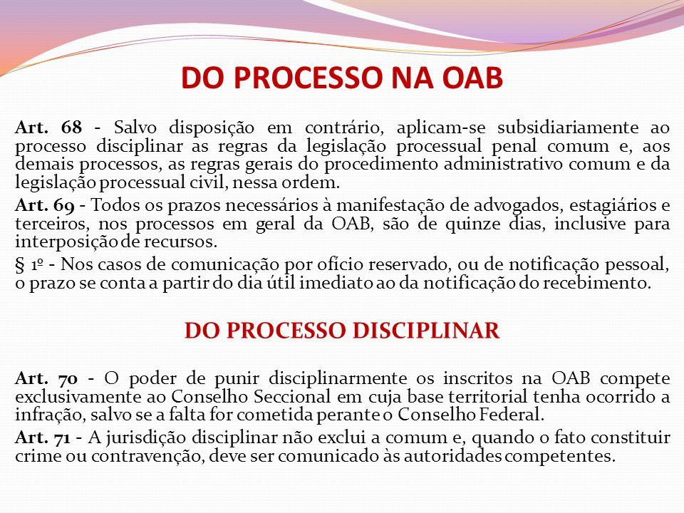 DO PROCESSO DISCIPLINAR