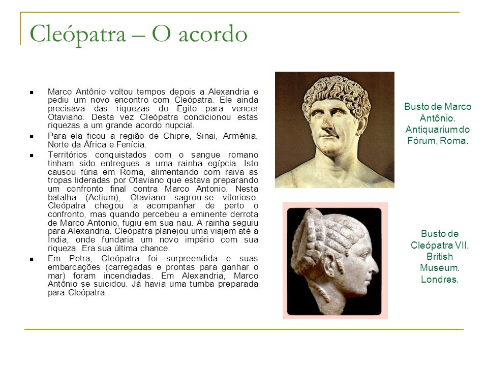 Cleópatra – O acordo
