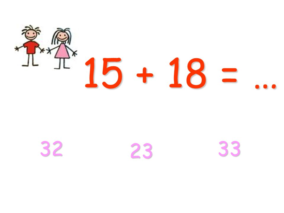 15 + 18 = … 32 33 23