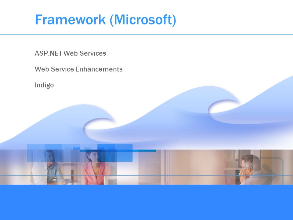 Framework (Microsoft)