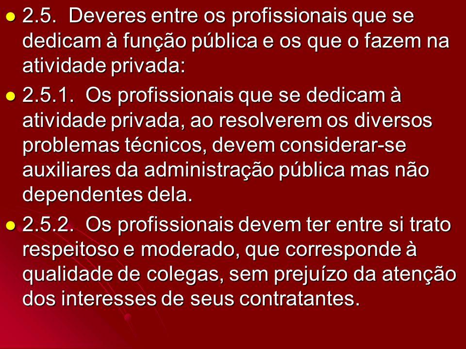 2.5. Deveres entre os profissionais que se dedicam à função pública e os que o fazem na atividade privada: