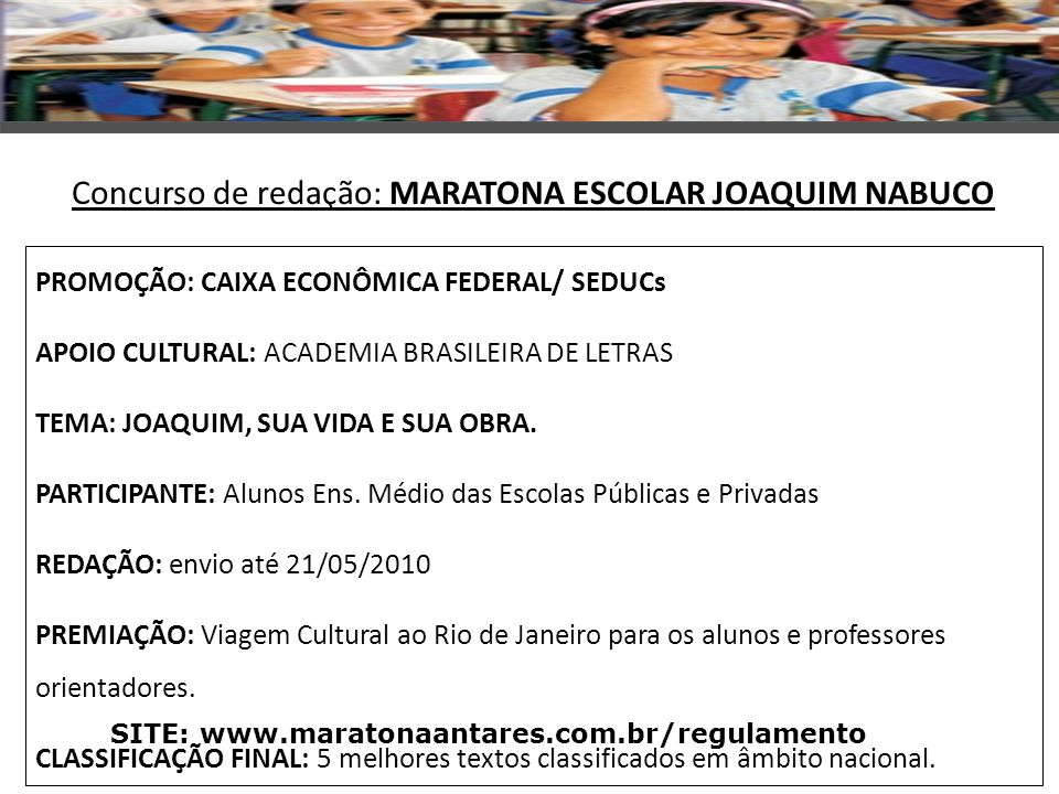 Concurso de redação: MARATONA ESCOLAR JOAQUIM NABUCO