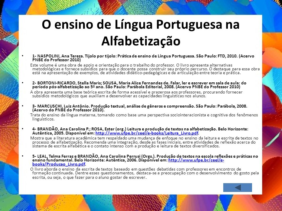 O ensino de Língua Portuguesa na Alfabetização