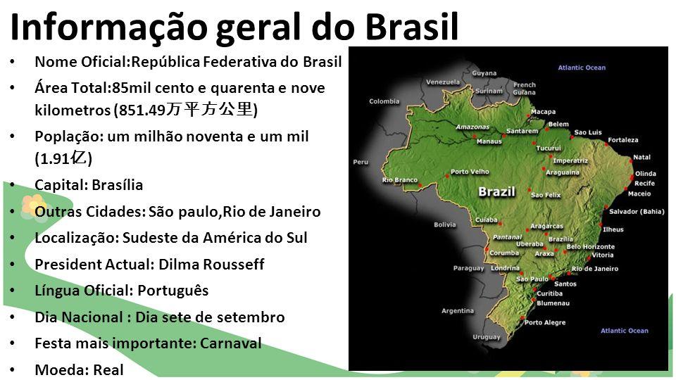 Informação geral do Brasil
