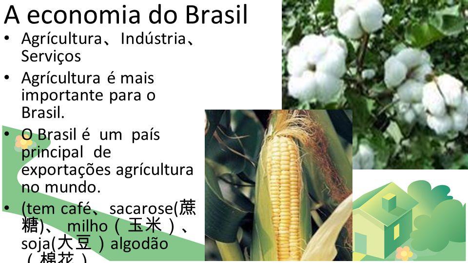 A economia do Brasil Agrícultura、Indústria、Serviços