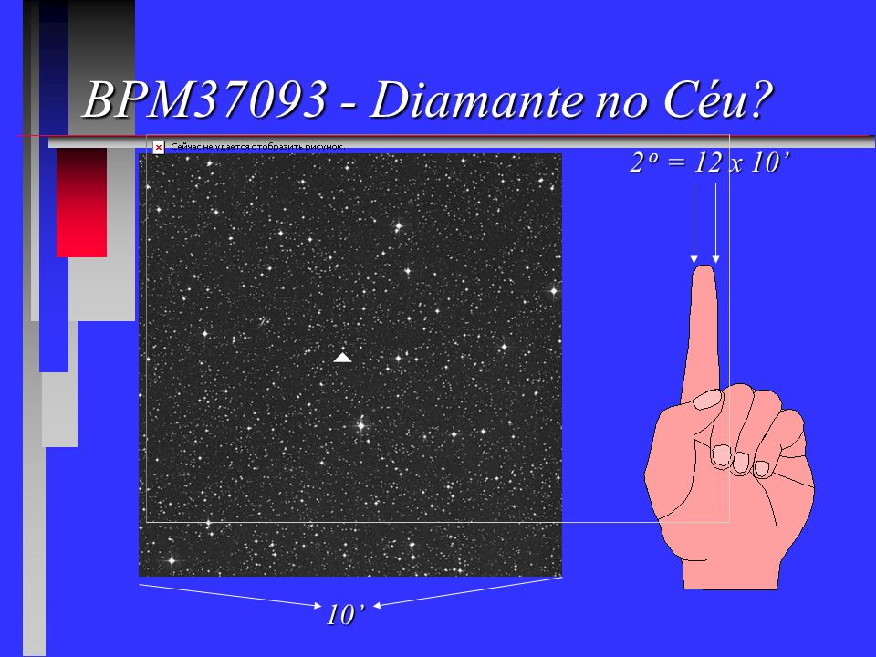 BPM37093 - Diamante no Céu 2 o = 12 x 10' 10'