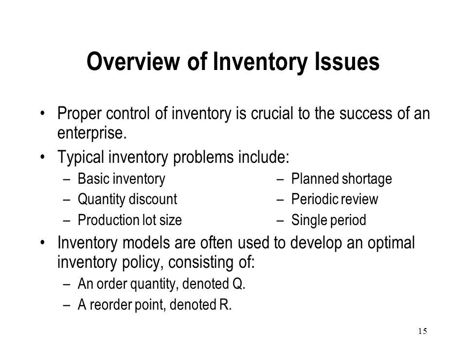 Overview of Inventory Issues