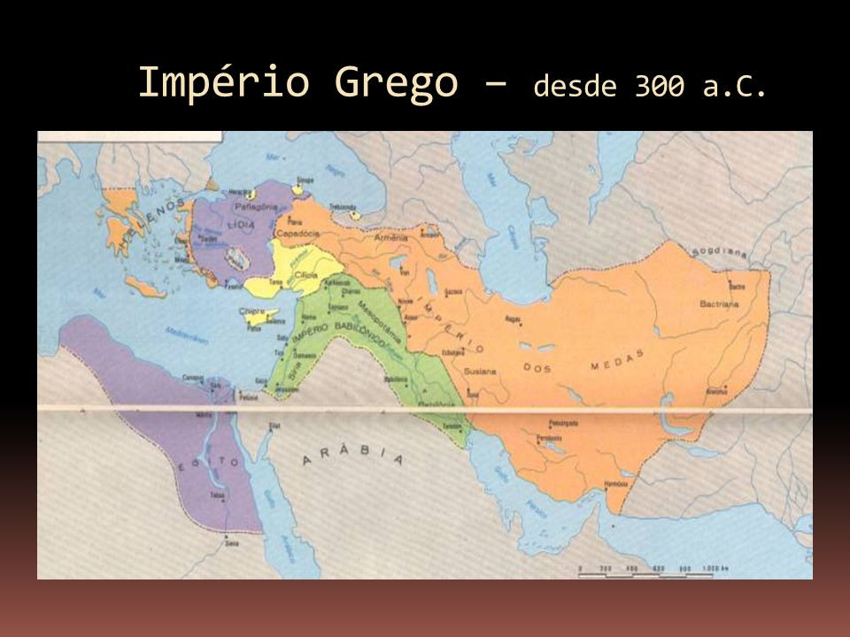 Império Grego – desde 300 a.C.