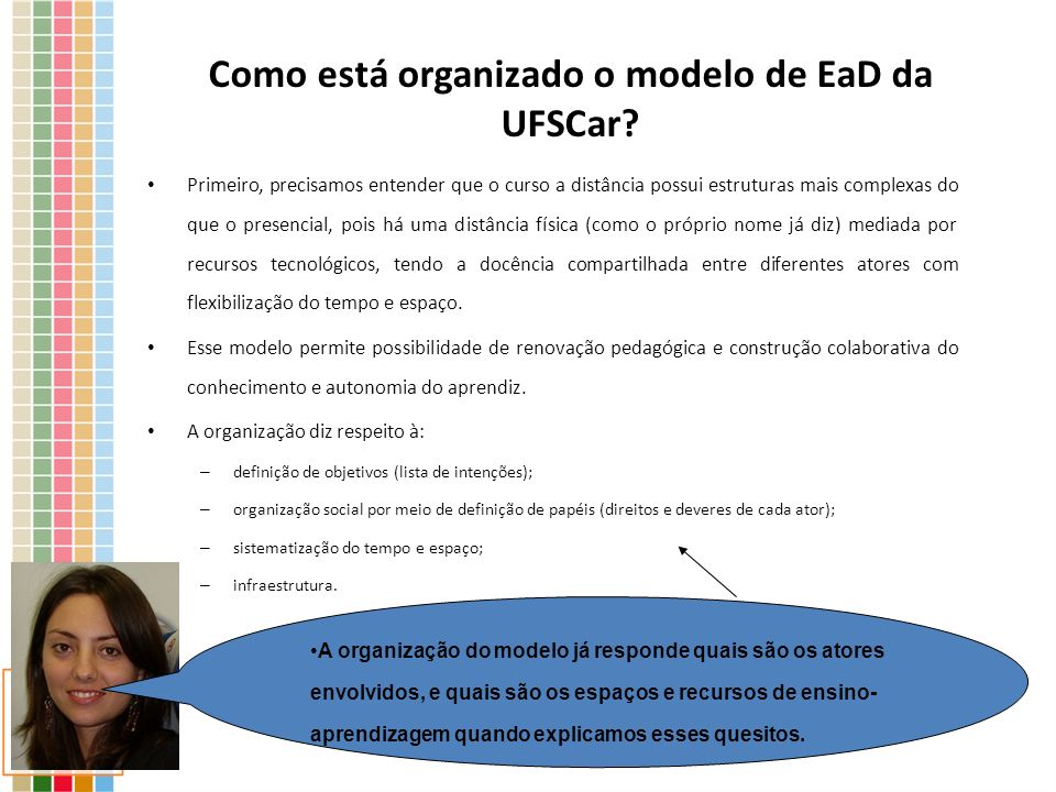 Como está organizado o modelo de EaD da UFSCar