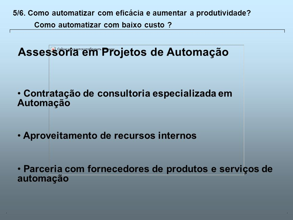 Assessoria em Projetos de Automação