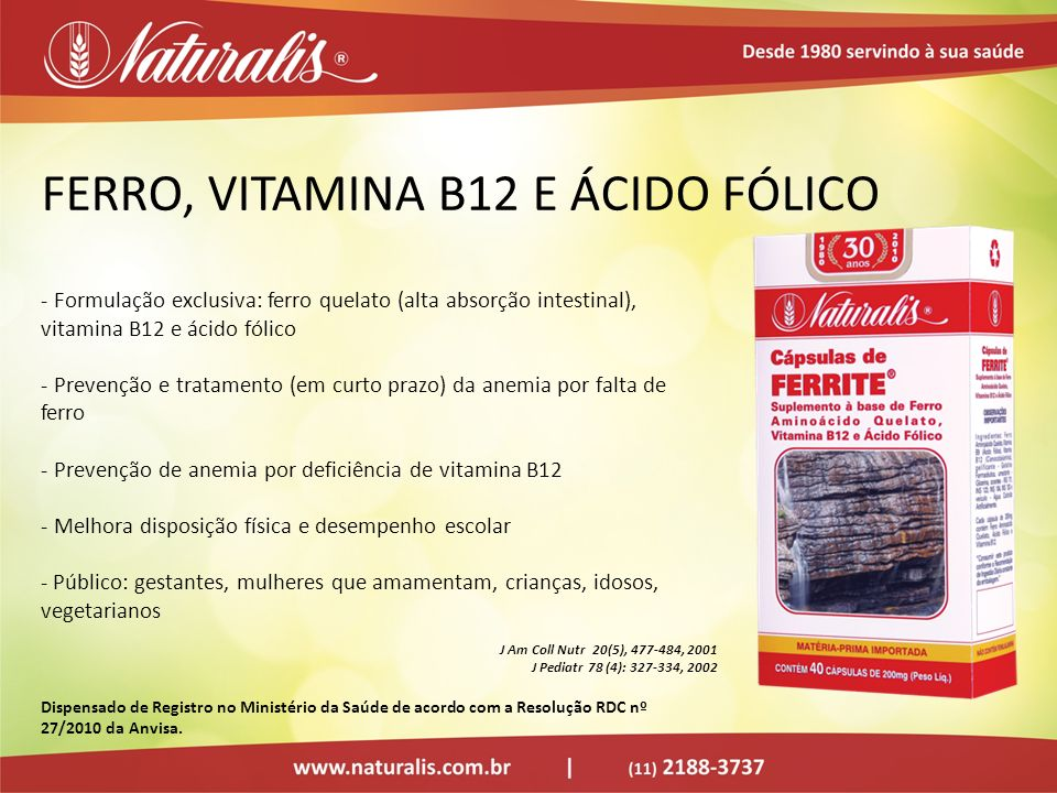 FERRO, VITAMINA B12 E ÁCIDO FÓLICO