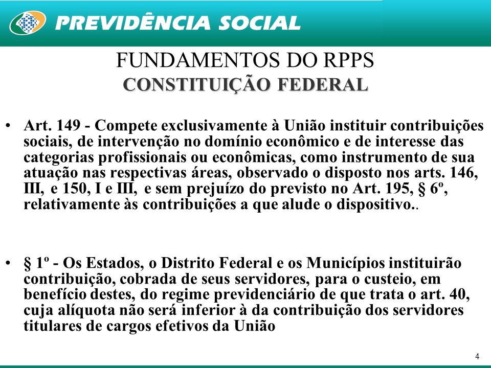 FUNDAMENTOS DO RPPS CONSTITUIÇÃO FEDERAL