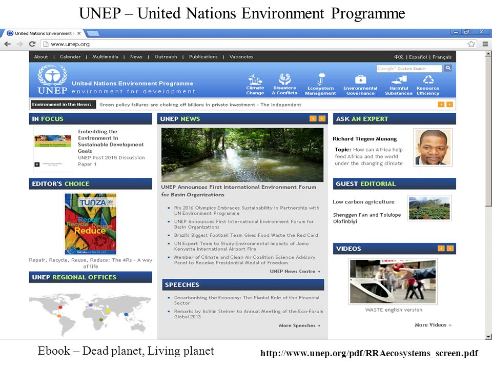 UNEP – United Nations Environment Programme