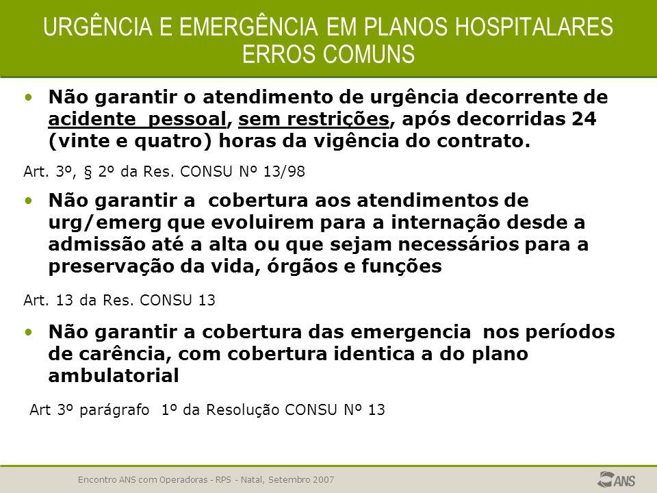 URGÊNCIA E EMERGÊNCIA EM PLANOS HOSPITALARES ERROS COMUNS