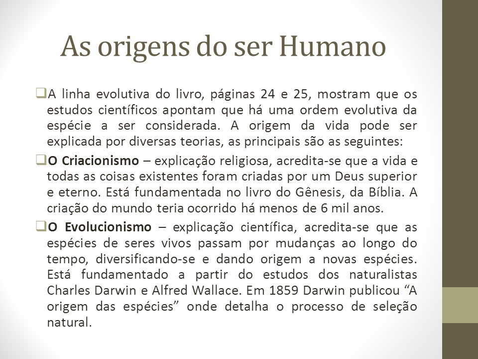 As origens do ser Humano