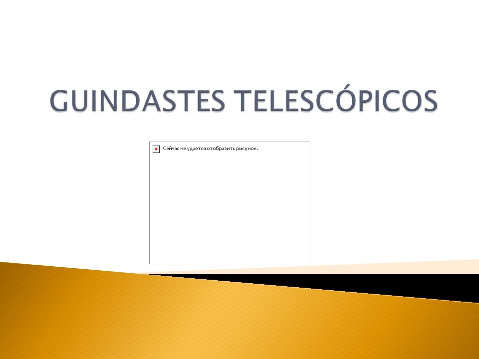 GUINDASTES TELESCÓPICOS