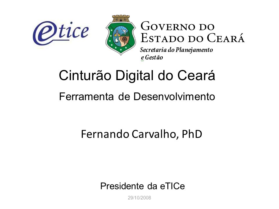 Cinturão Digital do Ceará