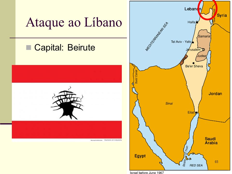 Ataque ao Líbano Capital: Beirute
