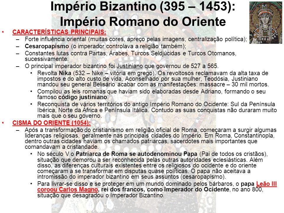 Império Bizantino (395 – 1453): Império Romano do Oriente
