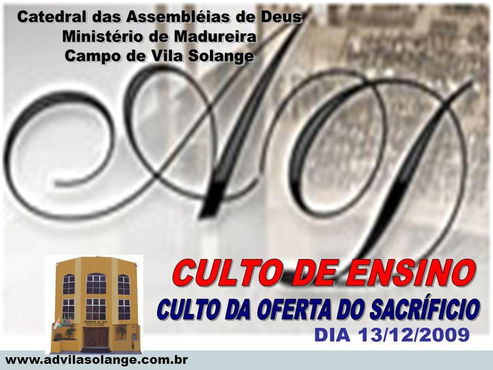Catedral das Assembléias de Deus Ministério de Madureira