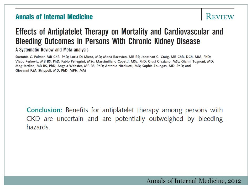Annals of Internal Medicine, 2012