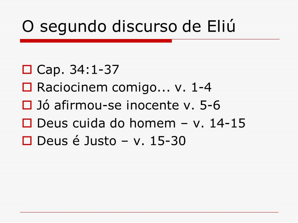 O segundo discurso de Eliú