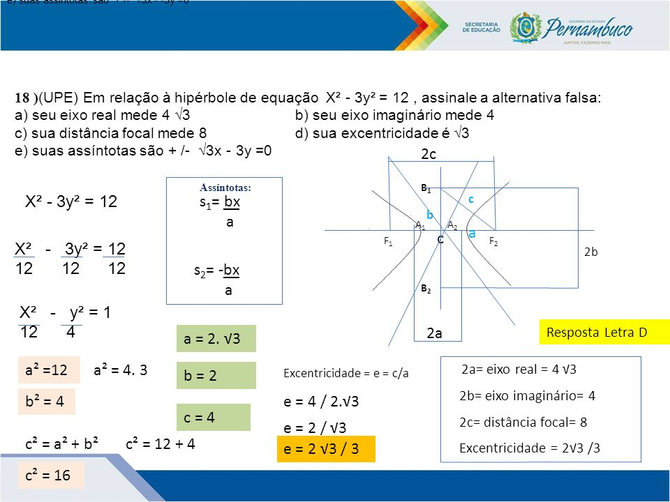 2c X² - 3y² = 12 s1= bx a a c X² - 3y² = 12 12 12 12 s2= -bx a