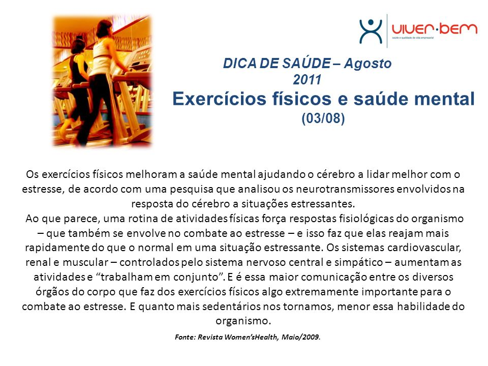 Exercícios físicos e saúde mental (03/08)