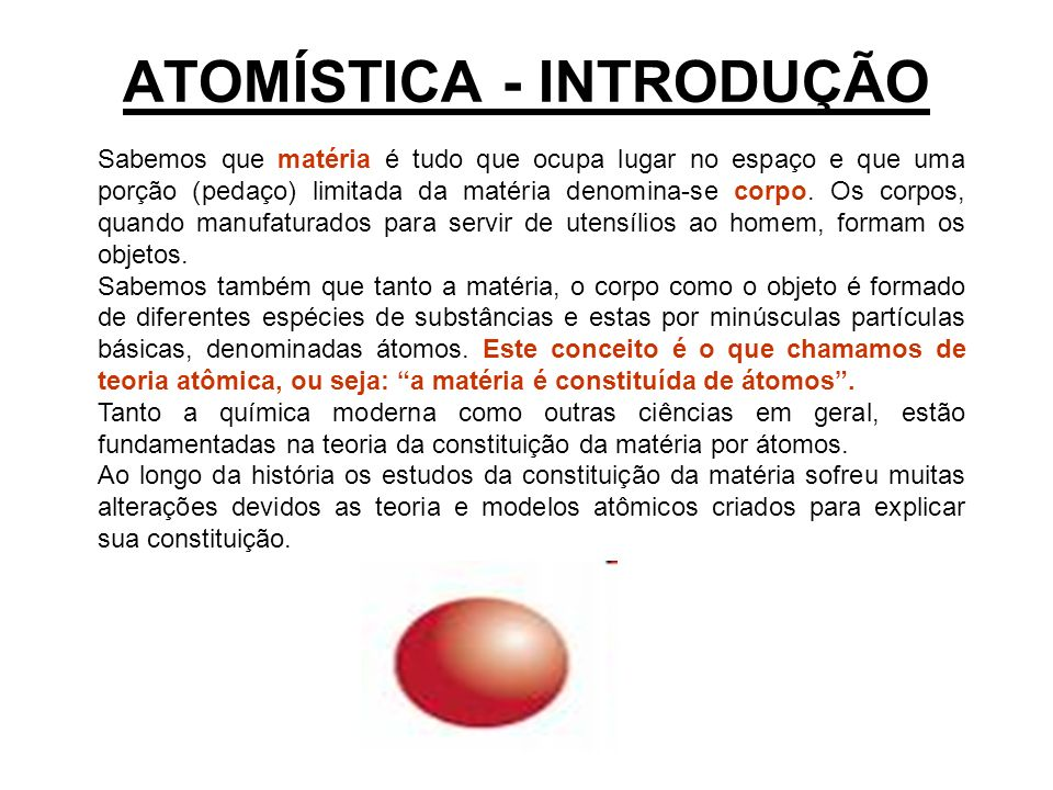 ATOMÍSTICA - INTRODUÇÃO