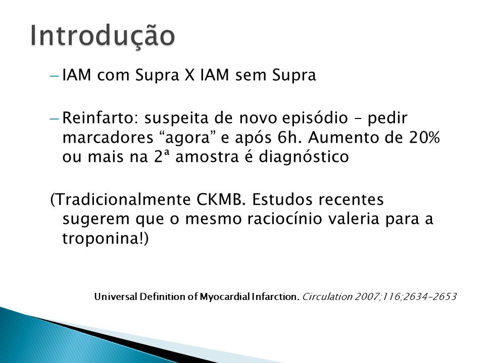 Introdução IAM com Supra X IAM sem Supra