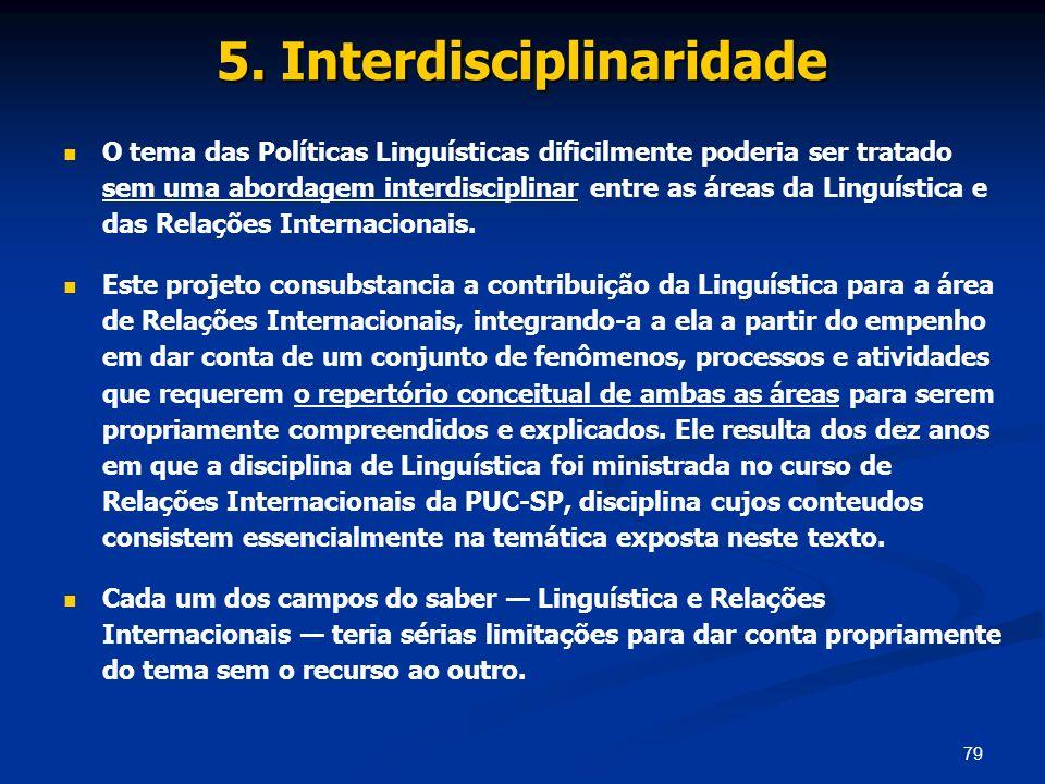 5. Interdisciplinaridade