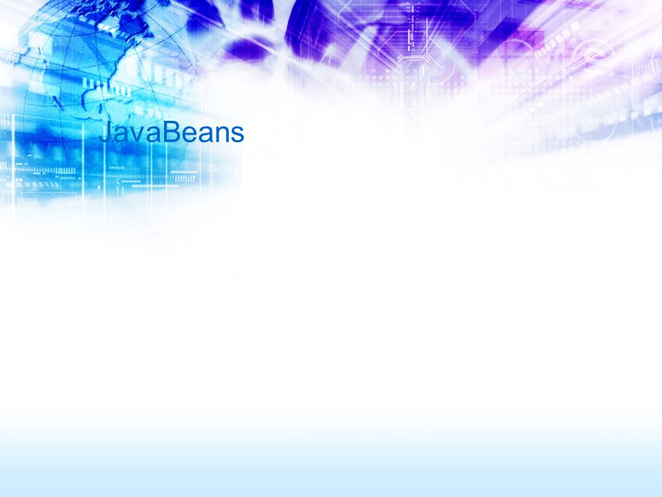 JavaBeans