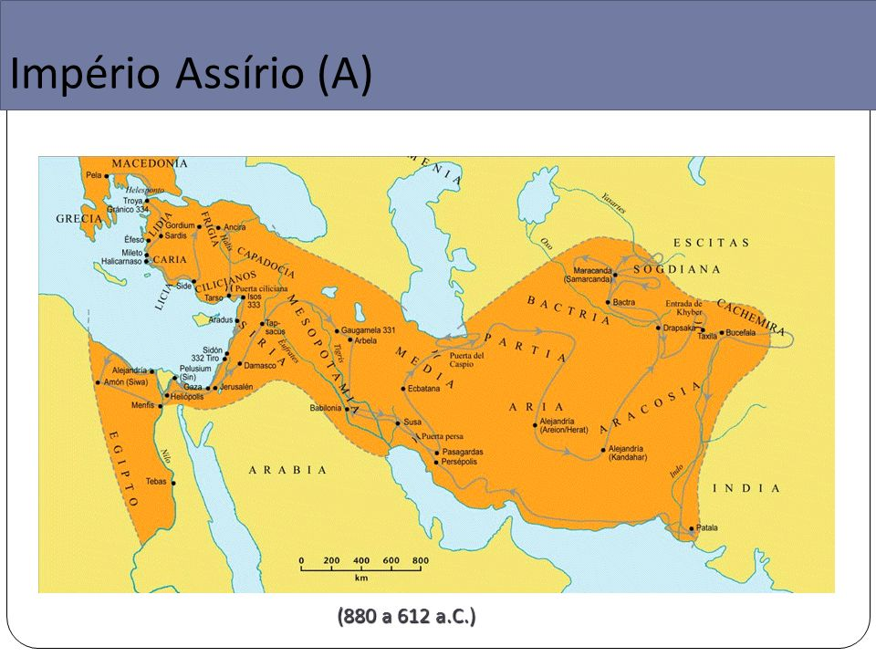 Império Assírio (A) (880 a 612 a.C.)
