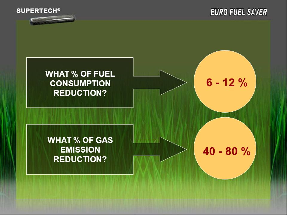 WHAT % OF FUEL CONSUMPTION REDUCTION