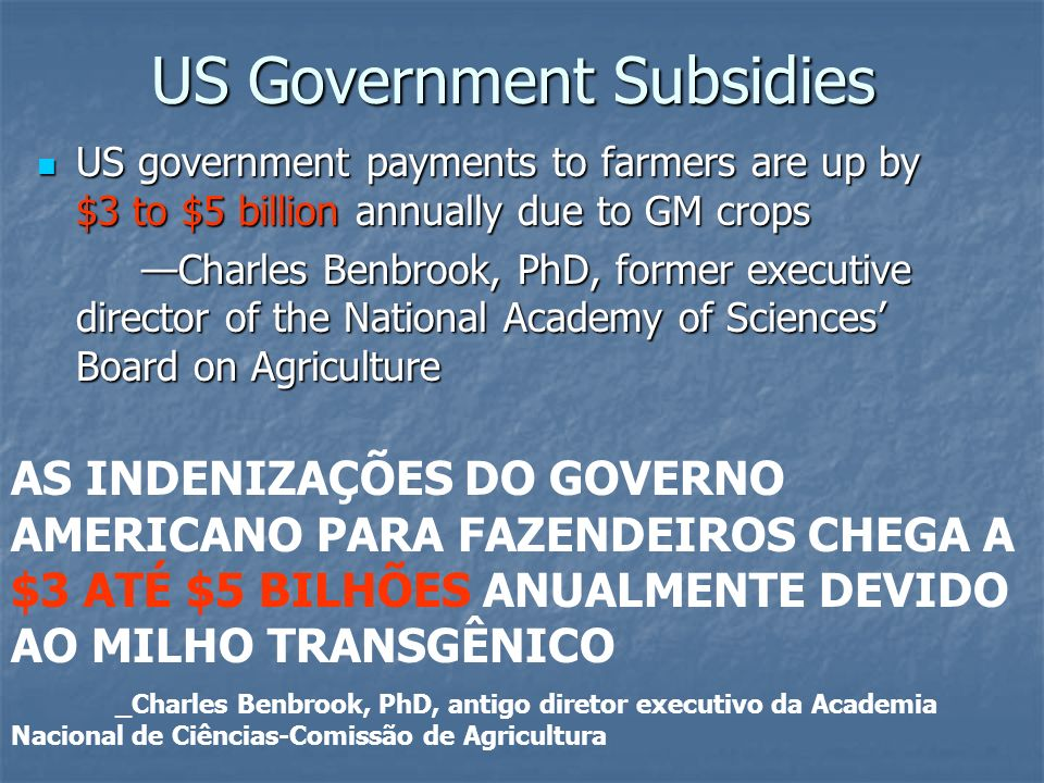 US Government Subsidies