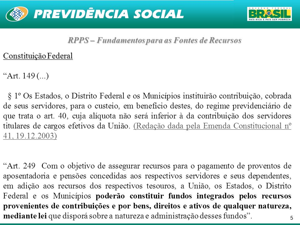 RPPS – Fundamentos para as Fontes de Recursos