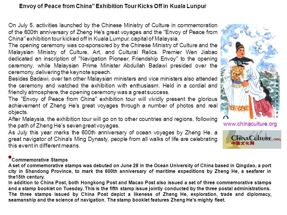 Envoy of Peace from China Exhibition Tour Kicks Off in Kuala Lunpur